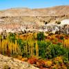 Осенняя сказка в турецкой долине турецкой Ихлара