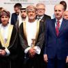 Встреча: «Всемирная туристская организация-Юнеско» в Турции