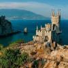 Гид Крыма — удивительные места туристические места на полуострове