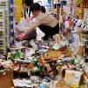 Землетрясение силой 6,1 баллов в японском городе Осака: три мертвых и более 300 раненых