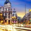 Мадрид — обзорная и практическая информация