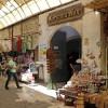 Лонг-базар: достопримечательность Хатай на юге Турции