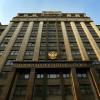 Были приняты поправки Путина относительно выхода женщин на пенсию в 60 лет