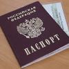 Паспортная реформа грядет в России
