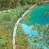 Плитвицкие озера — обзорная и практическая информация