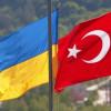 Украина открыла консульство в Анталии на юге Турции