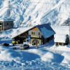 Лыжи в Грузии