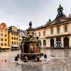 Старый город в Стокгольме — магнит для туристов