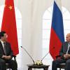 Китай прогнозирует объём двусторонней торговли с Россией в 2015 году в $100 млрд