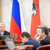 Часть московских отелей получит 40-процентные льготы налогообложения