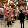 Россияне стали реже посещать Китай для шоппинга