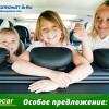 Новое движение автомобилей