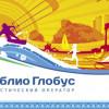 Туроператор Biblioglobus планирует выкупить Teztour