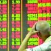 МВФ рекомендует Китаю перейти на «плавающий» курс юаня