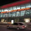 Самолёт «Аэрофлота» совершил первый за 6 лет прямой перелёт Москва-Тбилиси