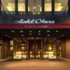 Японский гостиничный гигант Okura теперь и в Турции
