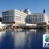TEZ TOUR разрабатывает бренд JEAN, под которым будут открыты новые отели в Турции
