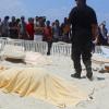 Террористы расстреляли в Тунисе 37 человек и 36 ранили