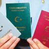 Турецкий паспорт самый дорогой в мире