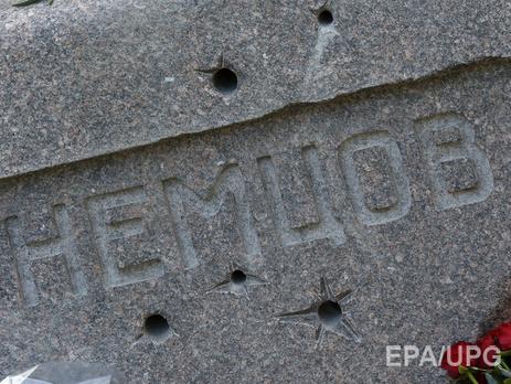 Бастрыкин объявил дело обубийстве Немцова раскрытым