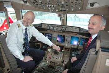 пилоты Turkish Airlines