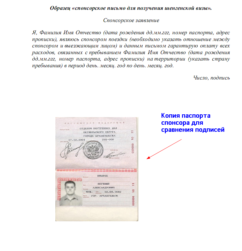 Решебники для 10 Классов в Беларуси