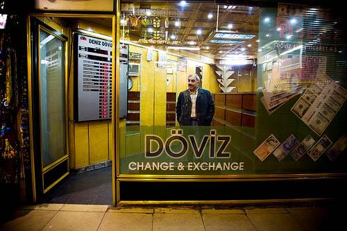 турецкий пункт обмена валюты