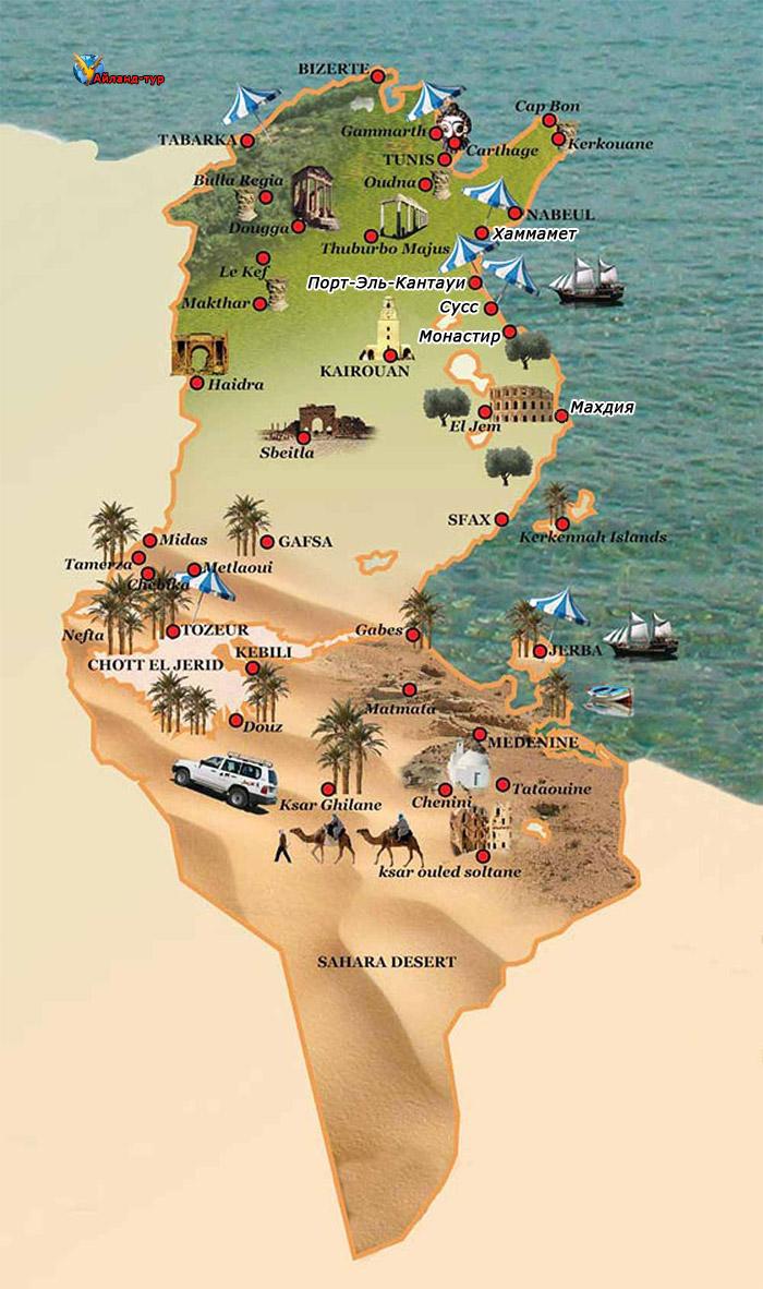 туристическая карта туниса