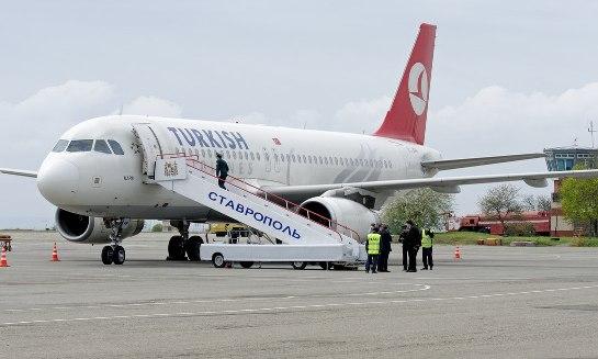 борт Turkish Airlines в аэропорту Ставрополя