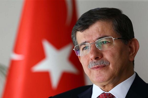 Правительство Турции
