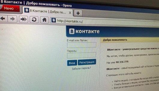 """""""ВКонтакте"""" создает сайт на основе своего приложения Snapster"""