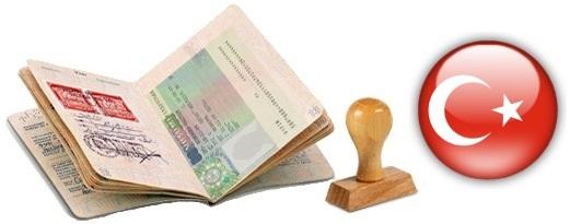 Как получить визу в турцию в 2018
