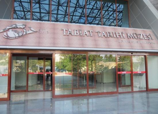 Уникальный музей истории окружающей природы в Анкаре
