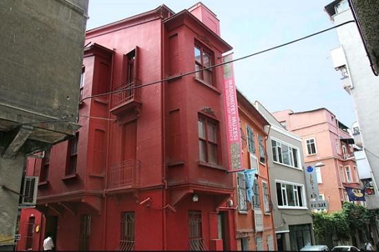 Стамбульский Музей Невинности – история неземной любви в экспонатах