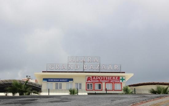 Алара-базар - рай для любителей шоппинга в Турции