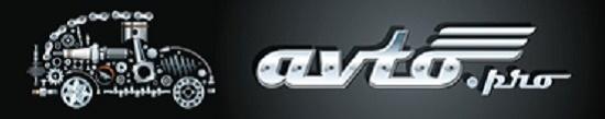 Об инновациях на рынке автозапчастей рассказали в рамках одесского бизнес-форума