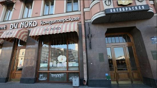 Форум отельеров в Санкт-Петербурге начнет работу 10 февраля 2017 г