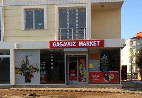 В Турции состоялось открытие продовольственного магазина «Gagavuz market»