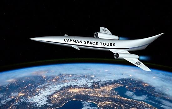 Каймановы острова станут центром космического туризма Карибского бассейна