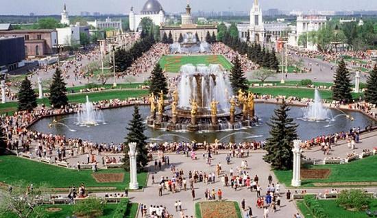 Московским «Парком будущего» займутся авторы парижского «Диснейленда»