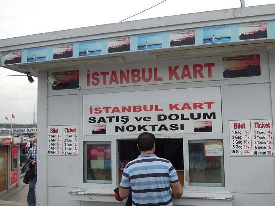 Секреты городского транспорта Стамбула