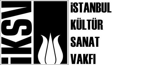 Стамбул зовет: в ноябре в городе пройдут концерты мировым звезд