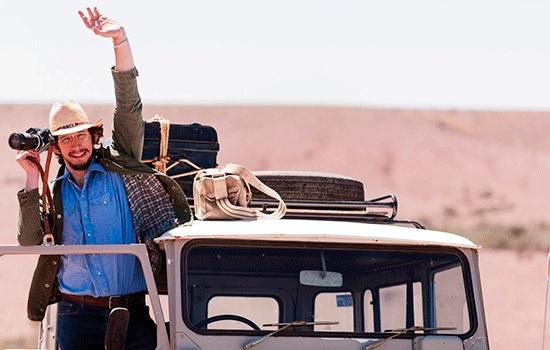 Какой Вы тип путешественника?