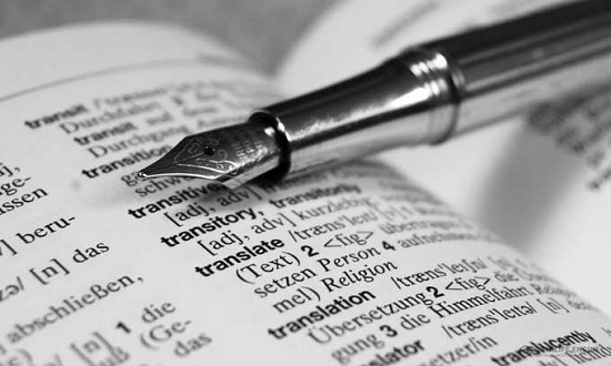 Как обезопасить себя от некачественных услуг переводчиков? Советы бюро переводов.