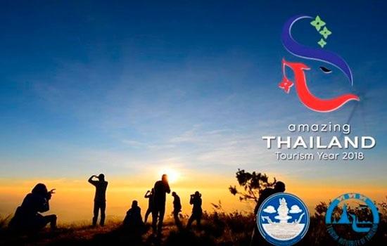 В Таиланде скоро начнется «Удивительный туристический 2018 год»