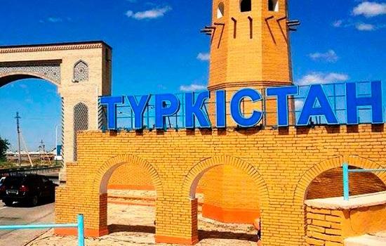 Туристический гид по Туркестану