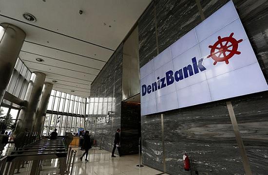 Российские туристы могут потерять «свой» банк в республике