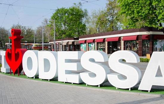 Одесса — порт, курорт и вечеринки до рассвета