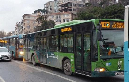 Нет наличных денег за проезд на автобусе? Теперь вы можете пополнить свою стамбульскую карточку переработанными пластиковыми бутылками