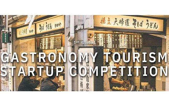 Начался первый глобальный конкурс гастрономического туризма